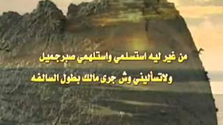 getlinkyoutube.com-شيله أخر عباراتي كلمات مساعد الرشيدي أداء احمد الرشيدي