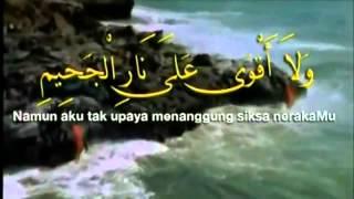 getlinkyoutube.com-Zikir Subhanallah - Maha Suci ALLAH