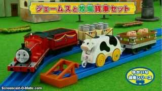 getlinkyoutube.com-(TOMY CM) Thomas & Friends Aquarium Cars and More トーマス 水族館貨車