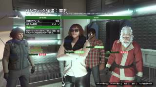 getlinkyoutube.com-【LIVE録画】PS4からGTAV強盗!【1】