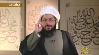getlinkyoutube.com-ورقة بحث: لا تغتروا بمن يسمون الصحابة ج10 - الشيخ ياسر الحبيب
