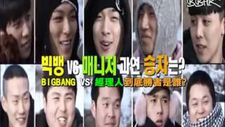 getlinkyoutube.com-「【繁中字】BIGBANG - 兩天一夜」