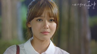 getlinkyoutube.com-Dong-ha & Bom-yi (BomHa) My Spring Days OST MV 2 (MBC, 2014) 내 생애 봄날 / The Spring Day of My Life FMV