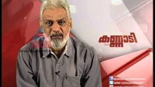"getlinkyoutube.com-""Successful Animal farming by Sreeja from Kannur""-Kannadi 9,February 2013 Part 3"