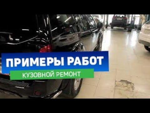 NISSAN PATHFINDER 2015г Кузовной ремонт.