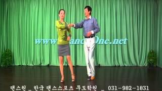 getlinkyoutube.com-사교댄스 사교춤 남성 지루박 기초_m01-26.전.후진스탭의 쓰임새1
