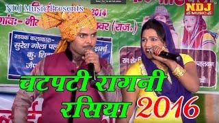 Nonstop Stage Haryanvi Ragni 2016  चटपटी रागनी रसिया ।Latest Ragni 2016  Ragni Dance 2016  NDJ Music width=