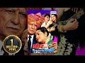 Gosht Lagna Nantarchi Full Length Movie