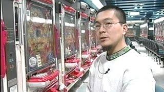 getlinkyoutube.com-ビデオ版 パチンコ必勝ガイドvol 4