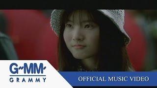 getlinkyoutube.com-ไว้ใจ๋ได้กา - ลานนา คัมมินส์【OFFICIAL MV】