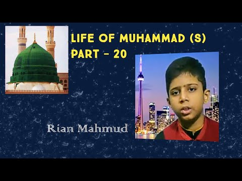 Life Of Muhammad(S)Part- 20 III Rian Mahmud