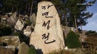 getlinkyoutube.com-[摂理の賛美]野心作の歌(야심작의 노래)