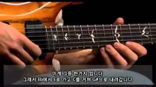 getlinkyoutube.com-[자막] MI강사의 기타강의.mp4