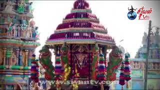 திருகோணமலை பத்திரகாளி கோவில் தேர்த்திருவிழா 05.04.2020