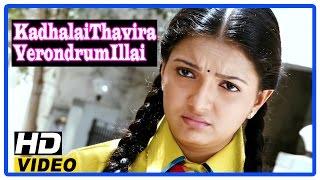 getlinkyoutube.com-Kadhalai Thavira Veru Ondrum Illai Tamil Movie | Scenes | Saranya Mohan tells her past