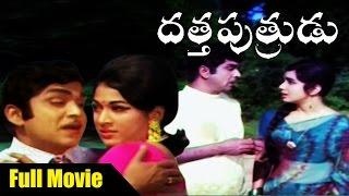 getlinkyoutube.com-Datta Putrudu Telugu Full Length Movie || ANR, Vaani Sri