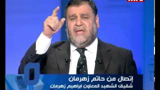 getlinkyoutube.com-Bi Mawdouiyeh 05 Feb 2013 - Khaled El Daher and Johnny Mounayar بموضوعية