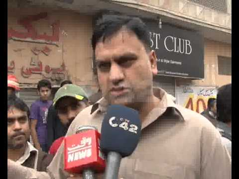 Dar E Arqam School Shahdara Fire Incident Pkg By Wasim Riaz City42