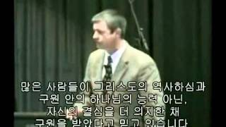 "getlinkyoutube.com-폴 워셔 ""기독교는 이 세상과 친해질수 없다"""