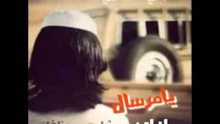 getlinkyoutube.com-شيلة   يامرسال ← مشاري بن نافل ((هباي X العنزي))