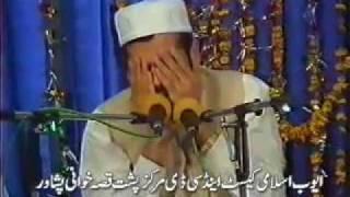 getlinkyoutube.com-Hashr,Qisaar_Qari Abdul Kabir Haidari