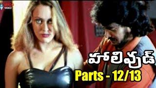 Hollywood Movie Parts 12/13 - Upendra, Felicity Mason