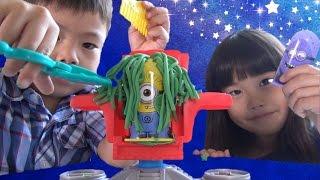 getlinkyoutube.com-Play-Doh ミニオンズ とこやさん ねんど プレイドー おもちゃ Despicable Me Minions