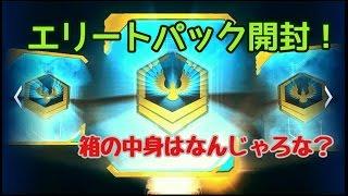 getlinkyoutube.com-【モダコン5】エリパ開けます開けます!【開封】