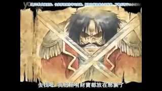 getlinkyoutube.com-One Piece Opening OP#1【ウィーアー!(WE ARE!】