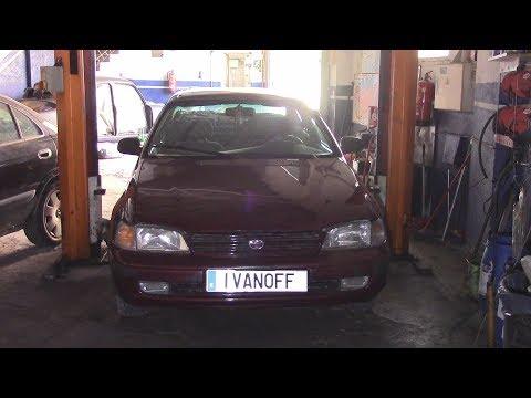 Ремонт автомобиля Toyota Carina 1993 2,0D замена сцепления замена КПП