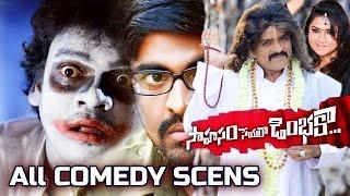 getlinkyoutube.com-Sahasam Seyara Dimbaka Back to Back All Jabardasth Comedy Scenes - 2015