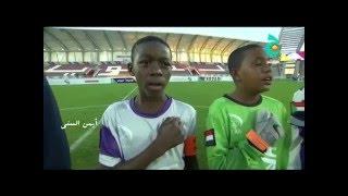 getlinkyoutube.com-السودان (3) - (1) الامارات - كاس (ج) - ملخص