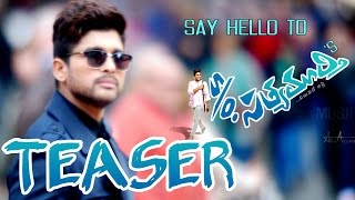 Allu Arjun S/o Satyamurthy Latest Teaser Video