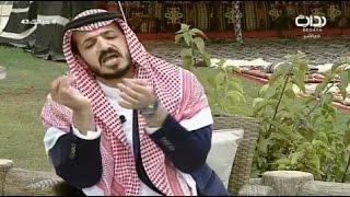 تقليد موقف ( اصه ) وسعد الدوسري -  منصور القرني وأحمد سعود | #حياتك43