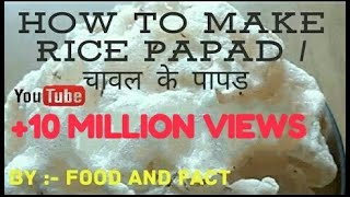 How to make rice papad/चावल के पापड़ // must watch// easy steps..
