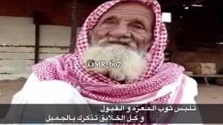 getlinkyoutube.com-اجمل وصيه قصيدة شايب حكيم - مونتاج مستر بوح