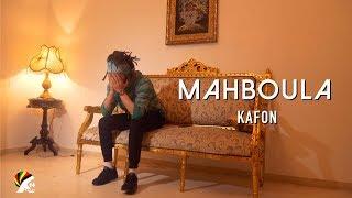 Kafon   Mahboula | مهبولة (Official Music Video)