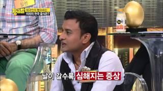 외국인이 혐오하는 의외의 한국 음식은?