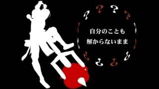 getlinkyoutube.com-【戦国BASARA】 総勢32人の武将が歌うBad Apple!!! 【UTAU】
