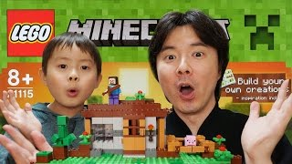 getlinkyoutube.com-リアルマイクラ! LEGO MINECRAFT The First Night 21115