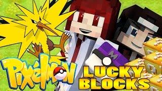 Minecraft Lucky Block Pokemon #1 ซีรีย์ใหม่ ตำนานสู้ตำนาน ที่โหดมากใครเจอใครมาดูกัน