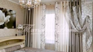 getlinkyoutube.com-Шторы для спальни