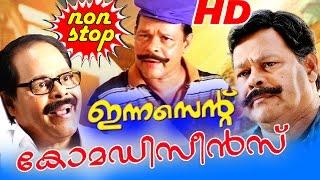 getlinkyoutube.com-Innocent Comedy Scenes Collection | Malayalam Comedy Scenes | Innocent Comedy Scenes Malayalam [HD]