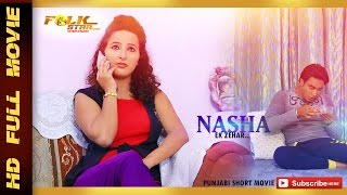 getlinkyoutube.com-Punjabi Short Movie :- Nasha Ek Zahar | Short Movies 2015 | Official Full Movies HD