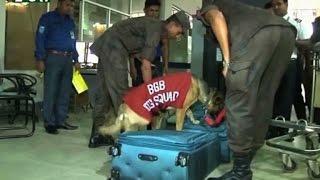 getlinkyoutube.com-Dog squad deployed at Sylhet Osmani international airport | News & Current Affairs