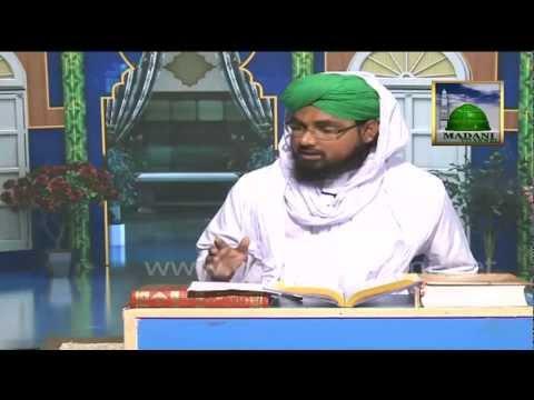 Darul Ifta - Namaz e Tahajjud ka Tareeqa