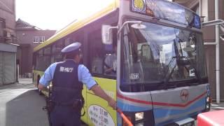 getlinkyoutube.com-交通事故によるバスの迂回
