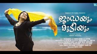 getlinkyoutube.com-Jaadayum  Mudiyum short film-Shalin Zoya - HD (with English Subtitles)