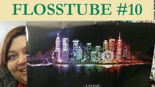 Denkai Flosstube 10 (April 17) - The One With... The Trip To Australia!