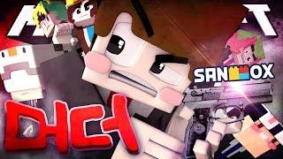 도도한 친구들 6명이 한꺼번에 살인자가 된다면!? [머더: 새로운 모드 플레이] Minecraft - Murder - [도티]